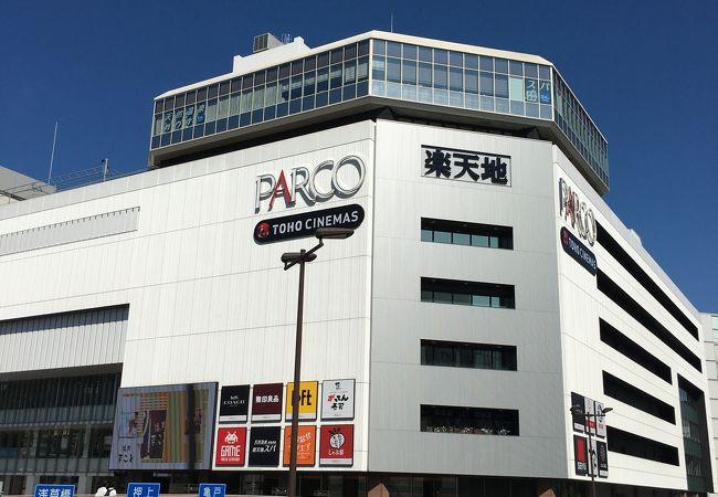 錦糸町パルコ
