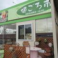 栗山町にある物産館(野菜)