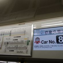 京急本線 (空港線)