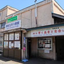 津軽鉄道の「走れメロス」号に乗車