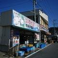 写真:小野かまぼこ店