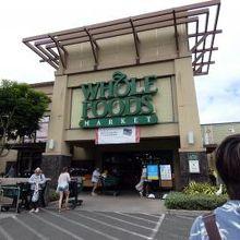ホールフードマーケット カイルア