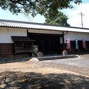 民俗資料館(長屋門)