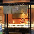写真:西利 東京コレド室町店