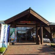 奥入瀬や十和田湖の玄関口に位置する道の駅 (道の駅 奥入瀬 奥入瀬ろまんパーク)
