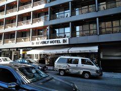 Beverly Hotel Beirut 写真