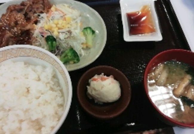 すき家 (467号大和深見店)