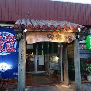 島唄ライブが楽しめる人気店