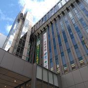 JR札幌駅近くの百貨店