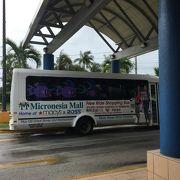 無料のバスがあります。