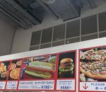 コストコ 尼崎倉庫店