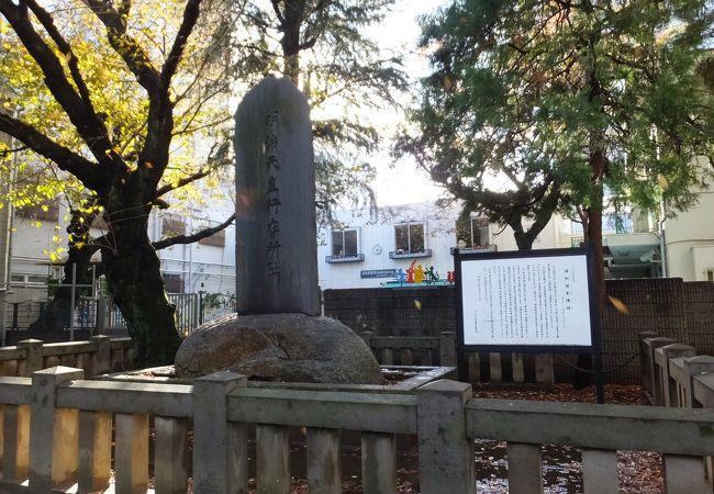 浦和宿本陣跡 (仲町公園)