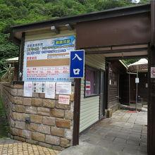 ここが入口。
