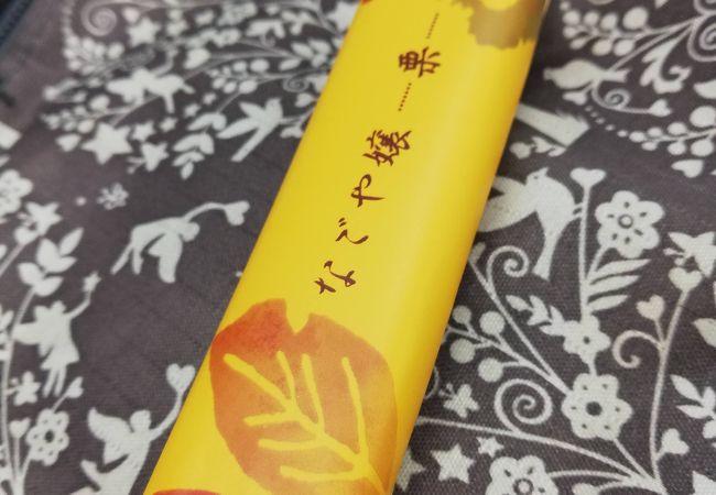 刈谷ハイウェイオアシス おみやげコーナー