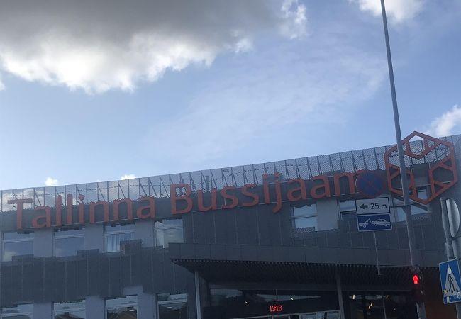 タリンバスターミナル