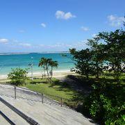街中にある綺麗なビーチ