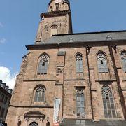 ハイデルベルク一の立派な教会