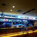 写真:松尾ジンギスカン 新千歳空港店