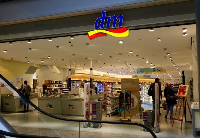 """ドイツのドラッグストア """"dm"""" があって助かる!"""