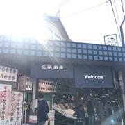 札幌駅から近い市場
