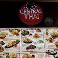 写真:セントラル タイ (チャンギ国際空港第2ターミナル店)