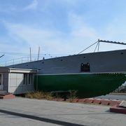 潜水艦がそのまんま博物館に