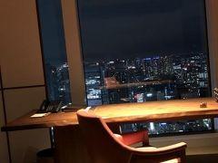 霞ヶ関・永田町のホテル