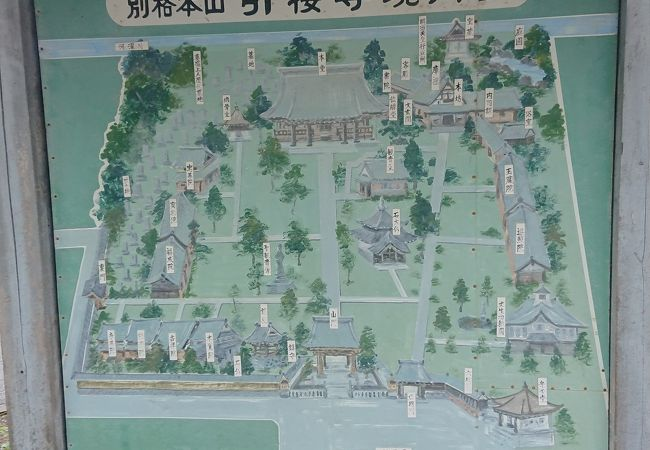 引接寺(福井県越前市)