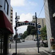 昭和レトロな雰囲気が漂っています。