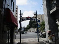 三田・田町・芝浦のツアー