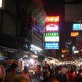 写真:チャイナタウン (バンコク)