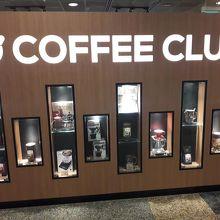 タイでお馴染みのカフェ