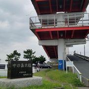 木更津港の日本一高い歩道橋