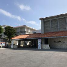 世界遺産座喜味城跡ユンタンザミュージアム