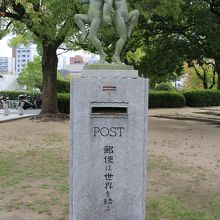 平和記念ポスト