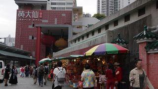 黄大仙近くの大きなショッピングモール