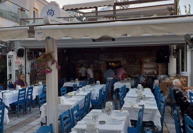 Gemibasi Restaurant