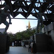 お骨佛で有名なお寺です。