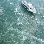 大潮の日がオススメ、迫力あります!