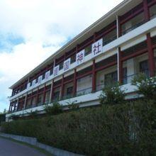 沖縄県護国神社