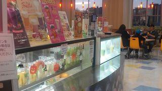 果琳 アリオ札幌店