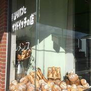 国道沿の昔ながらのパン屋さん