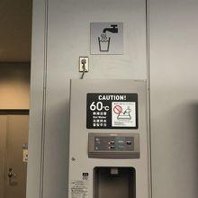 成田空港第1ターミナル