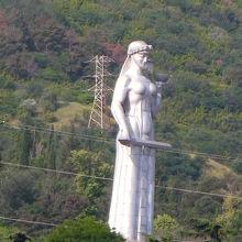 グルジアの母の像