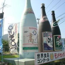 奄美大島酒造龍郷工場