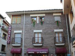 ホスタル ラ プラセタ 写真