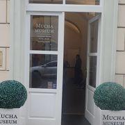 チェコでは「ムハ」と言っていました。私たちは、「ミュシャ」と呼んでいますが、これはフランス語とのことです。