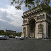ザ パリ といえば