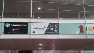 Tech&Fly (バルセロナ空港 ターミナル1)