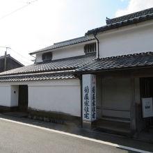 菊屋家住宅